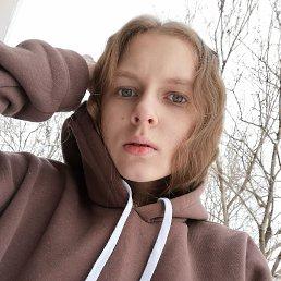 Мария, 17 лет, Каменск-Уральский