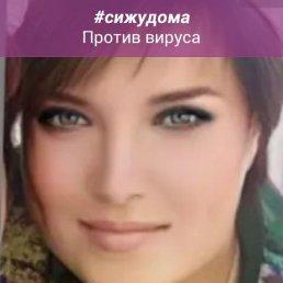 Ольга, 39 лет, Ставрополь
