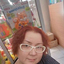 Валентина, 39 лет, Хабаровск