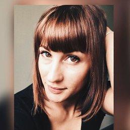 Екатерина, Барнаул, 30 лет