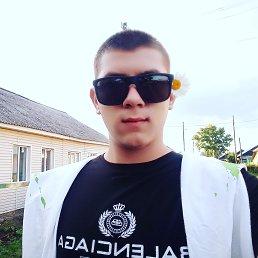 Василий, 20 лет, Дзержинское