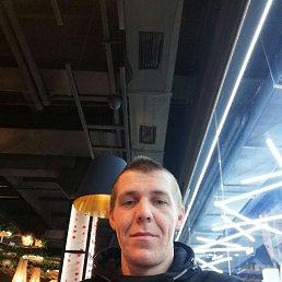 Сергей, 24 года, Каменское