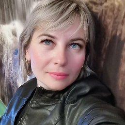 Лена, 40 лет, Белгород