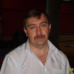 Валерий, 51 год, Пенза