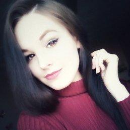 Галина, 17 лет, Нижний Тагил