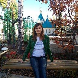 Инга, Барнаул, 30 лет