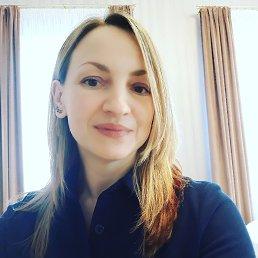 Зинаида, 35 лет, Брянск