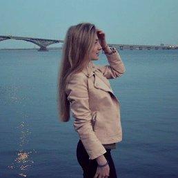 Мария, Саратов, 25 лет