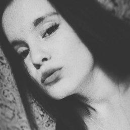 Екатерина, 18 лет, Саратов
