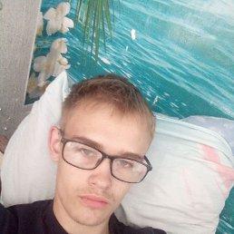 Данил, 19 лет, Краснозерское