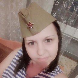 Алина, 28 лет, Красноярск
