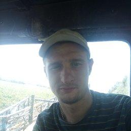 Иван, 22 года, Псков