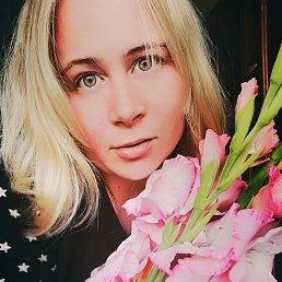 Даша, 25 лет, Ижевск