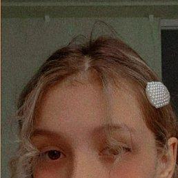 алиночка, 18 лет, Тюмень