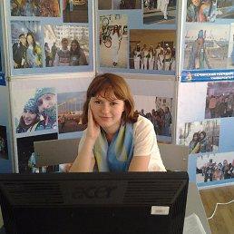 Овчинникова, Сочи, 26 лет