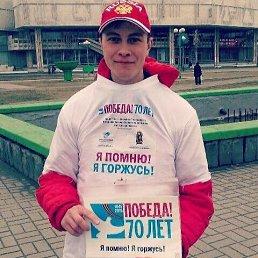 Антон, 28 лет, Ярославль