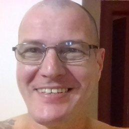 Сергей, 47 лет, Кемерово