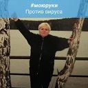 Фото Любовь, Челябинск, 62 года - добавлено 28 мая 2020
