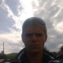 АЛЕКСЕЙ, 27 лет, Бийск