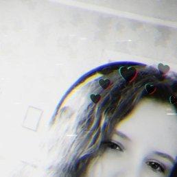 Ольга, 20 лет, Магнитогорск