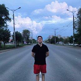 Евгений, 18 лет, Омск