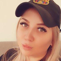 Ирина, 25 лет, Курган