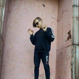 Павел, Уфа, 18 лет
