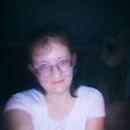 Алиска, 25 лет, Алексеевское