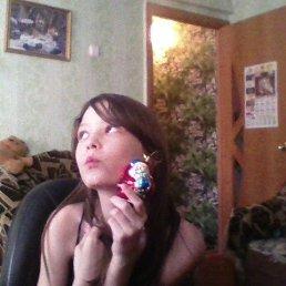 Кристина, 24 года, Чита