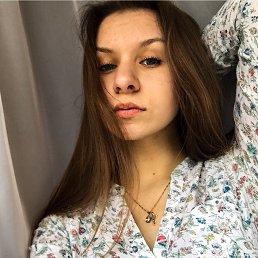Яна, 16 лет, Казань