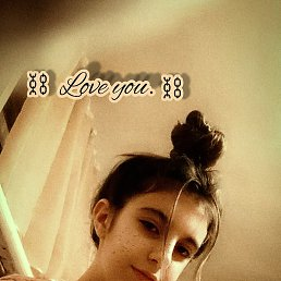 Карина, Кемерово, 17 лет