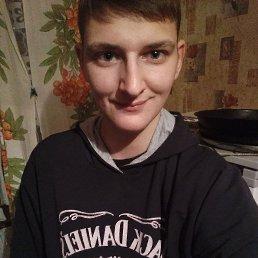 Виталий, 26 лет, Винница