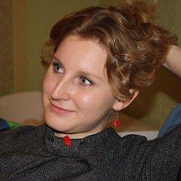 Полина, 41 год, Новосибирск