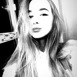 Карина, 17 лет, Сумы