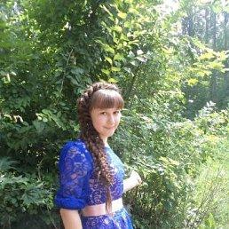 Наталья, Ярославль, 17 лет