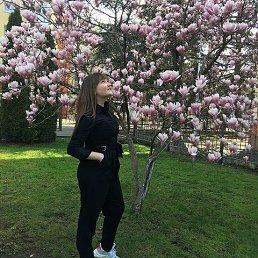 Антонина, Краснодар, 16 лет