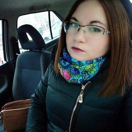 Людмила, Курск, 31 год