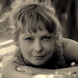Светлана, Москва, 16 лет