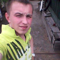 Артём, Улан-Удэ, 21 год