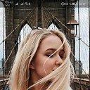 Фото Аня, Ярославль, 19 лет - добавлено 24 июня 2020 в альбом «Мои фотографии»