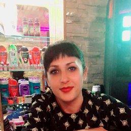 Яна, 29 лет, Курган