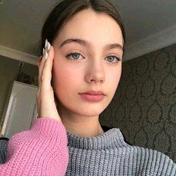 ася, 21 год, Лисичанск