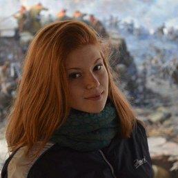 Мария, 20 лет, Клинцы