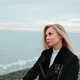Марина, 36 лет, Киров