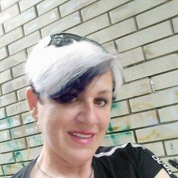 Наташа, 42 года, Луганск