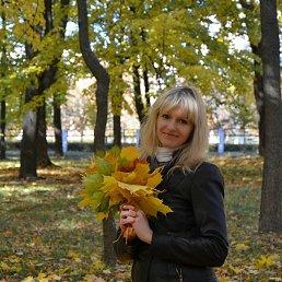 Татьяна, 31 год, Донецк