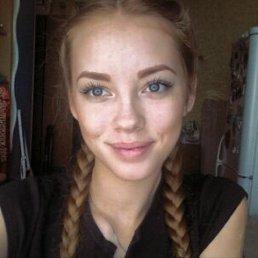 Кристина, 28 лет, Волгоград