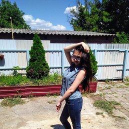 Анюта, Ростов-на-Дону, 18 лет