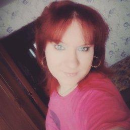 Ирина, Казань, 29 лет