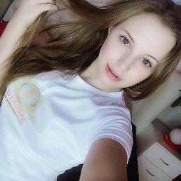Ольга, Ульяновск, 26 лет